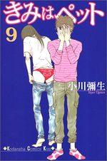 Kimi Wa Pet 9 Manga