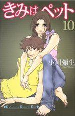 Kimi Wa Pet 10 Manga