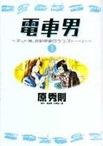 L'Homme du Train 1 Manga