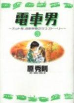 L'Homme du Train 3 Manga