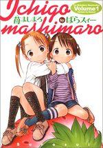 Les Petites Fraises 1 Manga