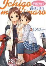Les Petites Fraises 3 Manga