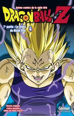 Dragon Ball Z - 7ème partie : Le réveil de Majin Boo 4 Anime comics