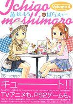 Les Petites Fraises 4 Manga