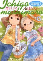 Les Petites Fraises 5 Manga