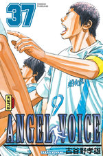 Angel Voice 37