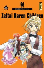 Zettai Karen Children 25