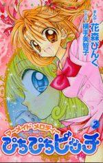 Pichi Pichi Pitch La Mélodie des sirènes 2 Manga