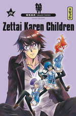 Zettai Karen Children 26