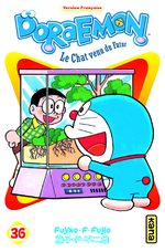 Doraemon 36 Manga