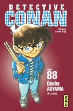 Detective Conan 88