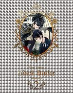 Black Butler Artworks 2 Artbook