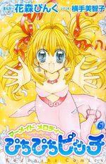 Pichi Pichi Pitch La Mélodie des sirènes 6 Manga