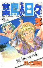 couverture, jaquette Midori Days 3