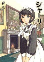Shirley 1 Manga