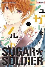 Sugar Soldier 9 Manga
