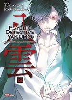 Psychic Detective Yakumo 12 Manga