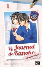 Le journal de Kanoko - Années lycée 1