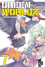 Green Worldz 7 Manga