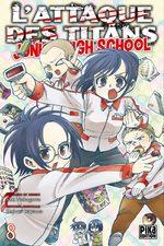 L'attaque des titans - Junior high school # 8