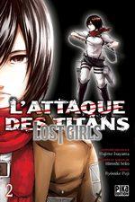 L'attaque des titans -  LOST GIRLS 2