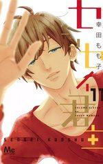My Teacher, My Love 11 Manga