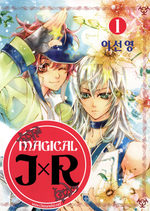 Magical JxR 1 Manhwa