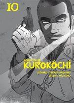 Inspecteur Kurokôchi 10