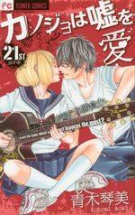 Lovely Love Lie 21 Manga