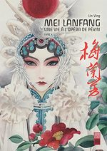 Mei Lanfang 4 Manhua