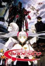 Nadesico - Prince of Darkness 1 Film
