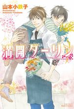 Mankai Darling 1 Manga
