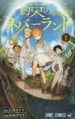 The promised Neverland 1 Manga