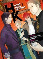 HK Dragnet 1 Manga