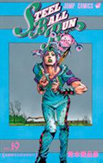 Jojo's Bizarre Adventure - Steel Ball Run 19 Manga