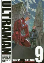 couverture, jaquette Ultraman 9