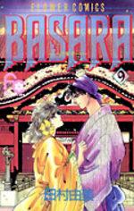 Basara 9 Manga