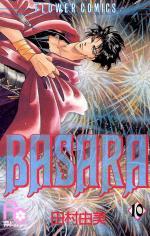 Basara 10 Manga