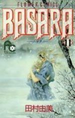 Basara 11 Manga