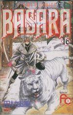 Basara 16 Manga