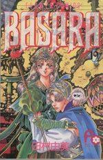 Basara 19 Manga
