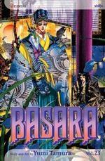 Basara 23 Manga