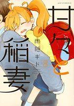 Amaama to Inazuma 8 Manga