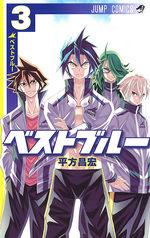Best Blue 3 Manga