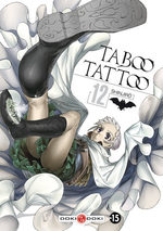 Taboo Tattoo 12 Manga