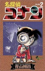 Detective Conan # 2