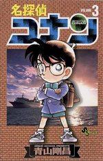 Detective Conan # 3