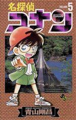 Detective Conan # 5