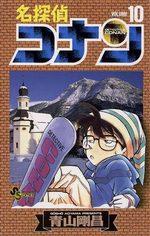 Detective Conan # 10
