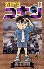 Detective Conan # 13